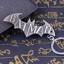 Batman Key Ring (3 Colors)