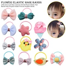 цена на Little Girls Cute Bow Cartoon Animal Flower Elastic Hair Bands Kids Ponytail Holder Princess Rubber Bands
