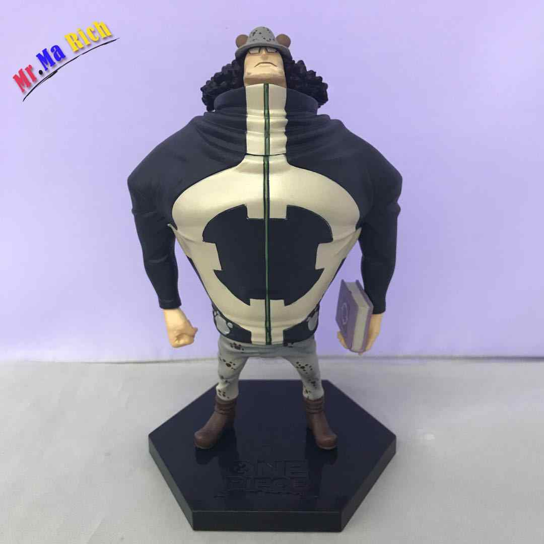 20 cm Anime One Piece Rei Sete Armada Do Mar Bartholemew Kuma Dx Vol.4 Ereto do Livro Ver Pvc Modelo de Ação Collectible figura