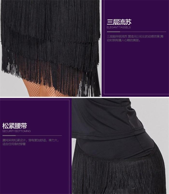 latin skirts (3)
