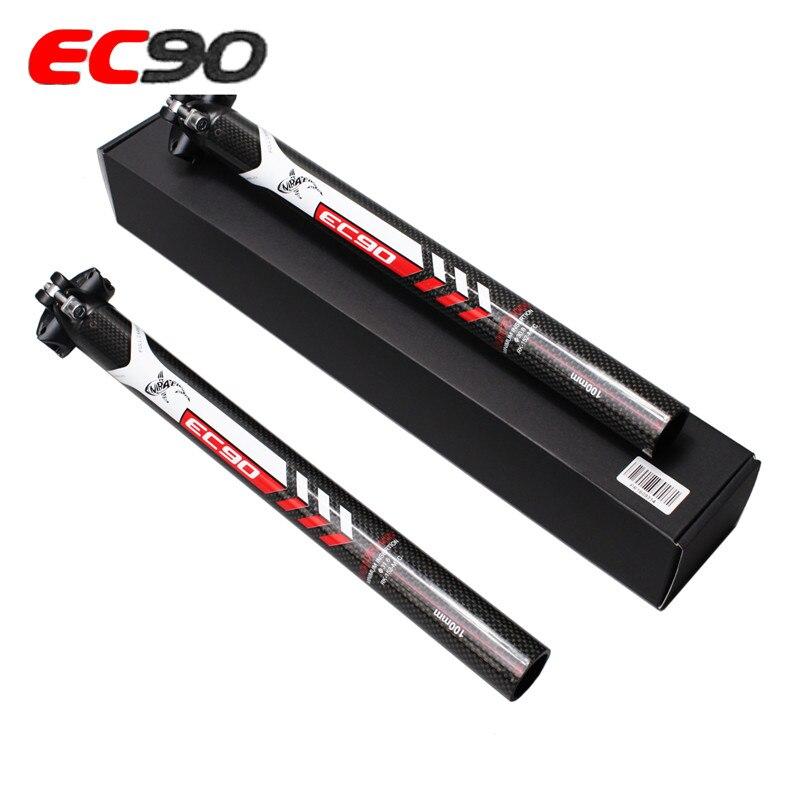 2017 Special new arrive EC90 3k MTB Bicycle seatpost Double nail road Bicycle seatpost carbon fibre bike seatpost bike parts