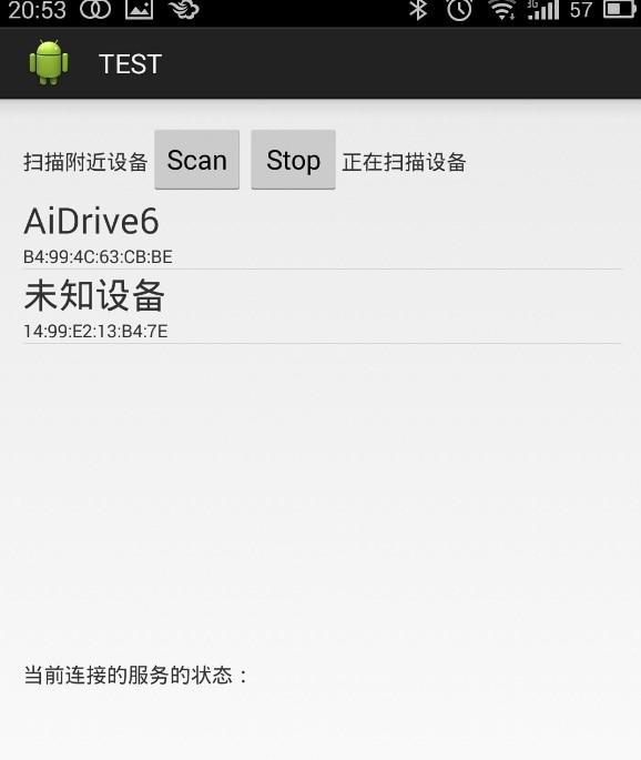 For Bluetooth BLE4.0 ELM327 OBD development program module iOS iPhone Android APP send data