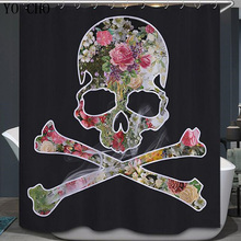 3d Skull shower curtain finished modern elephone shower curtain zebra waterproof fabric bath curtain for bathroom products
