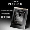 Cowon IAUDIO Plenue-D PD 24bit/192 kHz DAC 32 GB HD de ALTA FIDELIDAD de Sonido Estéreo Portátil de Música Sin Pérdidas reproductor de MP3 + Funda de Cuero