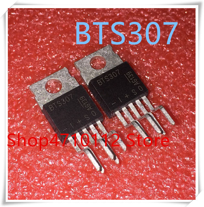 NEW 10PCS/LOT BTS307 TO-220-5  IC