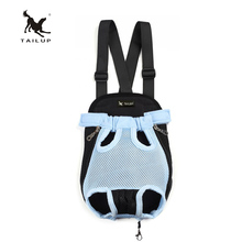 TAILUP Luxury Backpacks Carrying Small Pet Double Shoulder Dog Carrier Bag Cat Puppies Travel Backpack