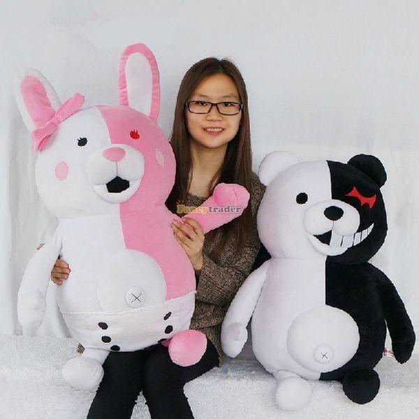 Fancytrader 28\'\' 70cm 2 pcs Giant Stuffed Cute Plush Monokuma and Monomi, Free Shipping FT50353 (3)