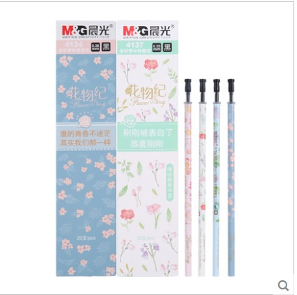 20PCS M&G Chenguang stationery <font><b>0.38</b></font>/0.35 warm flowers <font><b>gel</b></font> <font><b>pen</b></font> <font><b>refill</b></font> image