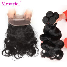 Mesariel 3 Bundles Brazilian Body Wave With 360 Closure Brazilian Human Hair 360 Free Part Frontal With Bundle Non-remy Hair(China)