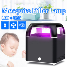 LED Electric Mosquito Killer Light Fan Lamp Bulb Bug Insect Pest Trap USB Anti Fly Purple Suction-type Nonradiative Noiseless