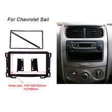 Top Quality free shipping Car Radio Fascia for CHEVROLET Sail 2010+ Fitting Kit Installation Facia Face Plate Panel Frame 2DIN