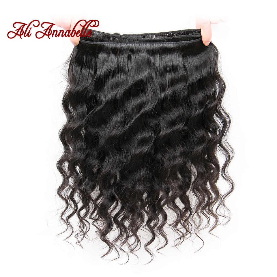 ALI ANNABELLE Indian Loose Wave Bundle With Frontal 3 Bundles Human Hair Weave Remy Hair 13*4 Lace Frontal Closure With Bundles