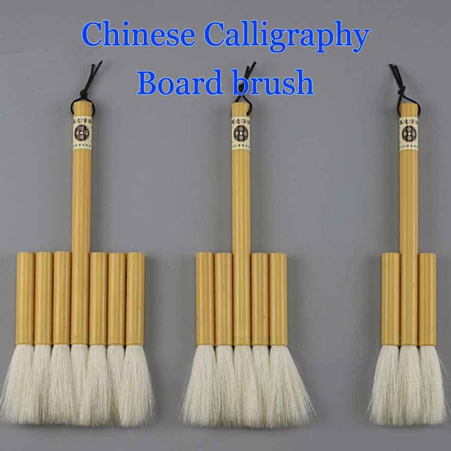 1 piece yellow Chinese Calligraphy Brush Board Writing Brush Pen Ink Brush broad brush comprising a row of penshaped brushes цена