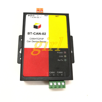 CANbus to TCP/IP network CAN to Ethernet server network port to support IGMB multicast point to multipoint