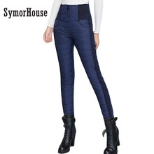SymorHouse Winter Women Pants Trousers 2017 New High Waist Down Thick Cotton Padded Warm Female Pencil Pants For Ladies