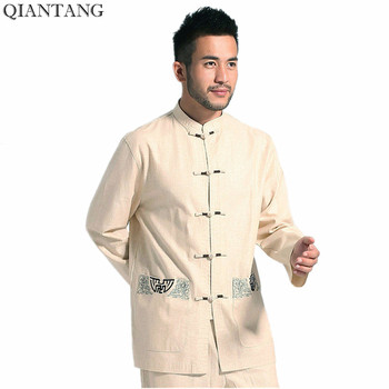 Beige New Traditional Chinese Men's Cotton Jacket Coat Long sleeve Clothing Size S M L XL XXL XXXL Ms001
