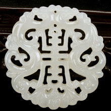 Natural Hand-carved Chinese Lovely Longevity jade pendant