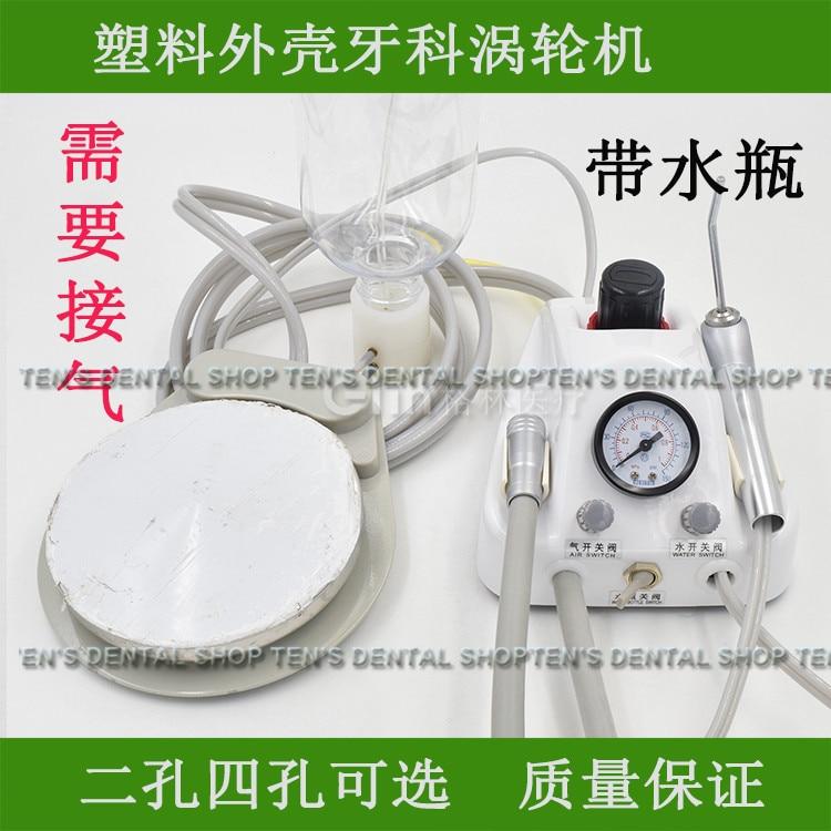Dental Lab Portable Weak suction Dental Portable Turbine Unit Work With Air Compressor 2 hole or 4 hole dental portable turbine unit 3 way syringe 4 hole bottle work w compressor