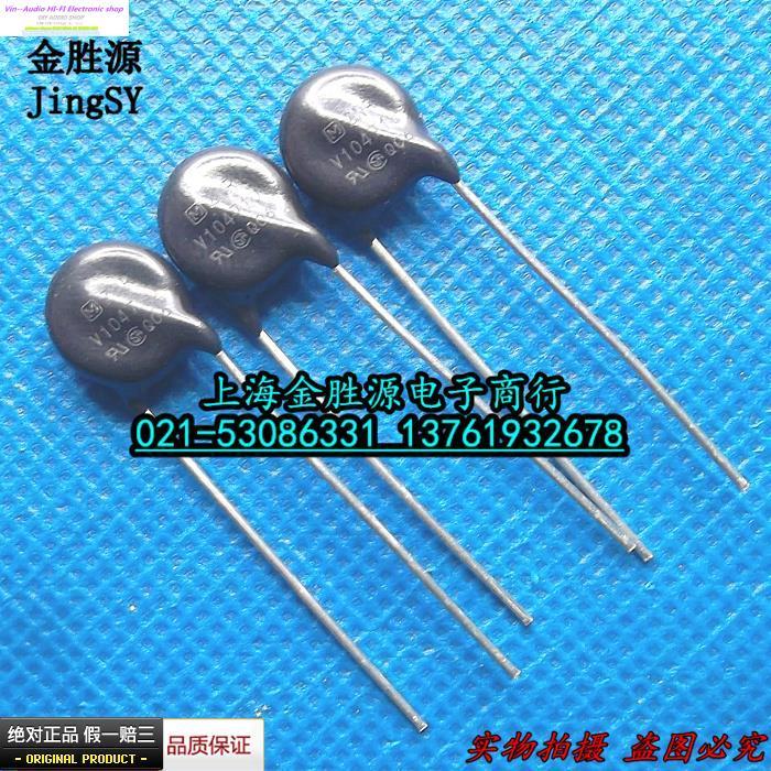 znr v10471u - 2018 hot sale 50PCS/100PCS Matsushita Electric Varistors ZNR V10471U common 10D471K original spot free shipping