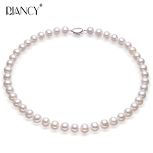 2019 New fashion Elegant Multicolor Shell  8mm and 10mm Imitation Pearl Necklace 40/45/50/55cm shell Beads Jewelry for women