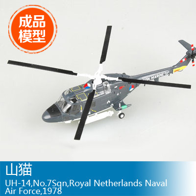 Royal Netherlands Naval Air Force Easy Model 37095-1//72 Has.2 Lynx UH-14