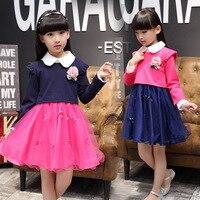 Girl Spring Autumn Suit New Pattern Clothing Children Dress Girl Princess 2 Pieces Kids Clothing Mesh