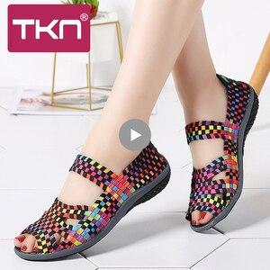 Image 1 - TKN 2019 Summer Women Flats Sandals Shoes Women Woven Flat Shoes Ladies Multi Colors Slip On ladies Sandals female loafers 812