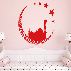 Image 2 - האסלאמי עיד מובארק מוסלמי ויניל קיר מדבקת תפאורה לילדים חדר סלון קישוט מדבקות מדבקות קיר