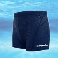 Nieuwe Sexy Mannelijke Zwemmen Slips Laagbouw mannen Nylon Badmode Korte Bikini Heren Zwemmen Surf Elastische Sunga Underpants