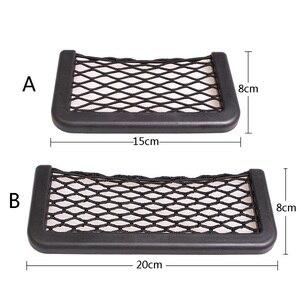 Image 3 - YCCPAUTO 1Pcs Car Organizer Storage Bag Auto Paste Net Pocket Phone Holder Car Accessories 20*8CM 8*15CM Universal