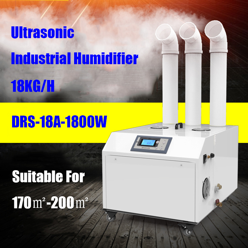 DRS-18A Industrial Ultrasonic Air Humidifier 1800W Three Tubes Diffuser For Factory Workshop Intelligent Sprayer 18KG/H