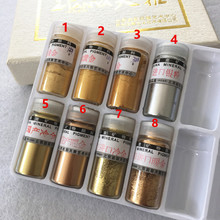 Chinese painting pigment, metallic gold powder and silver powder, cold warm gold, Tianya mineral pigment 5g
