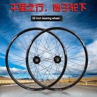 MEIJUN mountain bike V brake / disc brake Palin wheel MTB 26 inch wheel set aluminum alloy bearing front and rear wheels