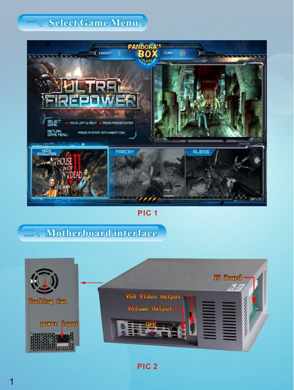 Alien Farcry The House Of Dead 3 In 1 Kit Shooting Kit Simulate