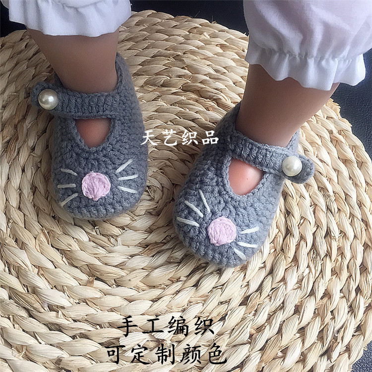 QYFLYXUEBaby Knitted Shoes, Baby Shoes, Baby Shoes And Children's Shoes Knitted By Hand In Europe And America