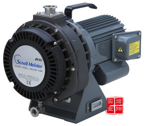 Vortex pump anest Iwata ISP 250C Dry Scroll Vacuum Pump(China)