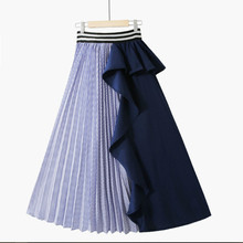 LANMREM 2020 Thời Trang Thu Nữ Quần Áo Mỏng Thun Sọc Xù Màu Sắc Tương Phản Chữ A Halfbody Váy WG19005