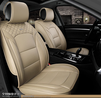 Waterproof Pu Leather Car Seat Covers Universal Car Front And Rear Full Seats Beige Red Yellow