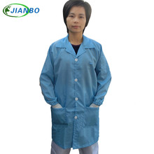 Anti Static Protective Clothing Cleanroom Garments ESD Coat Working Clothes Antistatic Work Wear Conductive Filament Clean Coat