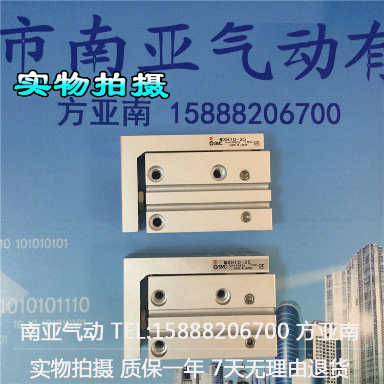 MXH10-5 MXH10-10 MXH10-15 MXH10-20 MXH10-25 MXH10-30 MXH10-40 MXH10-50 MXH10-60 SMC compact slide cylinder MXH series mxh10 25 mxh series double acting air slide table smc type mxh10 25 with high quality