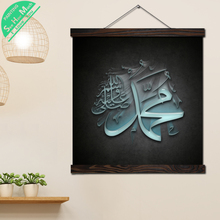 ALLAH MUHAMMAD Art Modern Wall Print Pop Picture And Poster Solid Wood Hanging Scroll Canvas Painting Home Decor