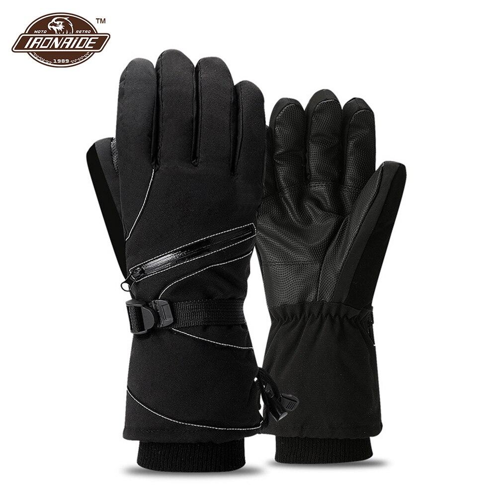 Мужские мотоциклетные перчатки с толстой флисовой подкладкой Осень Зима теплые ветрозащитные защитные перчатки Guantes Moto Luvas