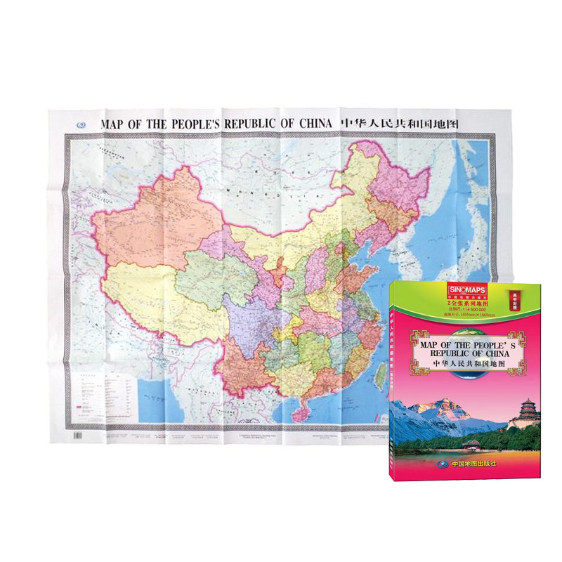 59by42 Inch Big Size Map of The People's Republic of China Classic Wall Map Poster (Paper Folded) Bilingual Map Chinese&English panorama map of the belt and road chinese version 1380x980mm b
