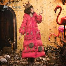 Womens Winter Jackets And Coats Exclusive Custom Down Jacket Magic Cloth Dolls And Original Hooded Lovely Mushroom Sen A Big