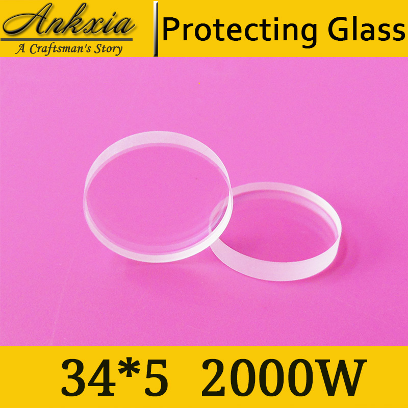 Diameter 34mm Thickness 5mm Laser Protective Window Quartz Protection Len For Fiber Laser Cutting Welding Machine low price quartz dia 48mm thick 3mm 1064nm protective window for engraved christmas ornamemts rubber stamp machine