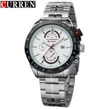 Люксовый бренд CURREN водонепроницаемые часы мужчины спорт кварцевые часы парни весь стали белый циферблат свободного покроя часы Relogio Masculino CN8148