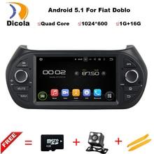 """7 """"4 ядра Android 5.1 dvd-плеер автомобиля для Fiat Fiorino для Citroen Немо для Peugeot Bipper 2008-2015 С Радио аудио GPS Географические карты"""
