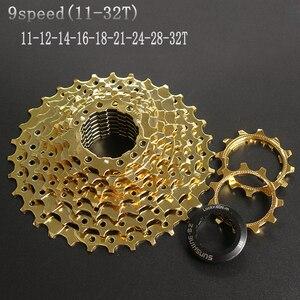 SUNSHINE-SZ 11-32T 9 скоростная кассета 9 s Gold Freewheel MTB горный велосипед стальные золотые звездочки для системы запчастей