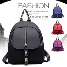 Backpack female Korean version of the tide new wild casual college wind bag Oxford cloth travel backpack Mummy bag backpack female leather 2018 new mini bag korean version of the wild bag female fashion casual backpack