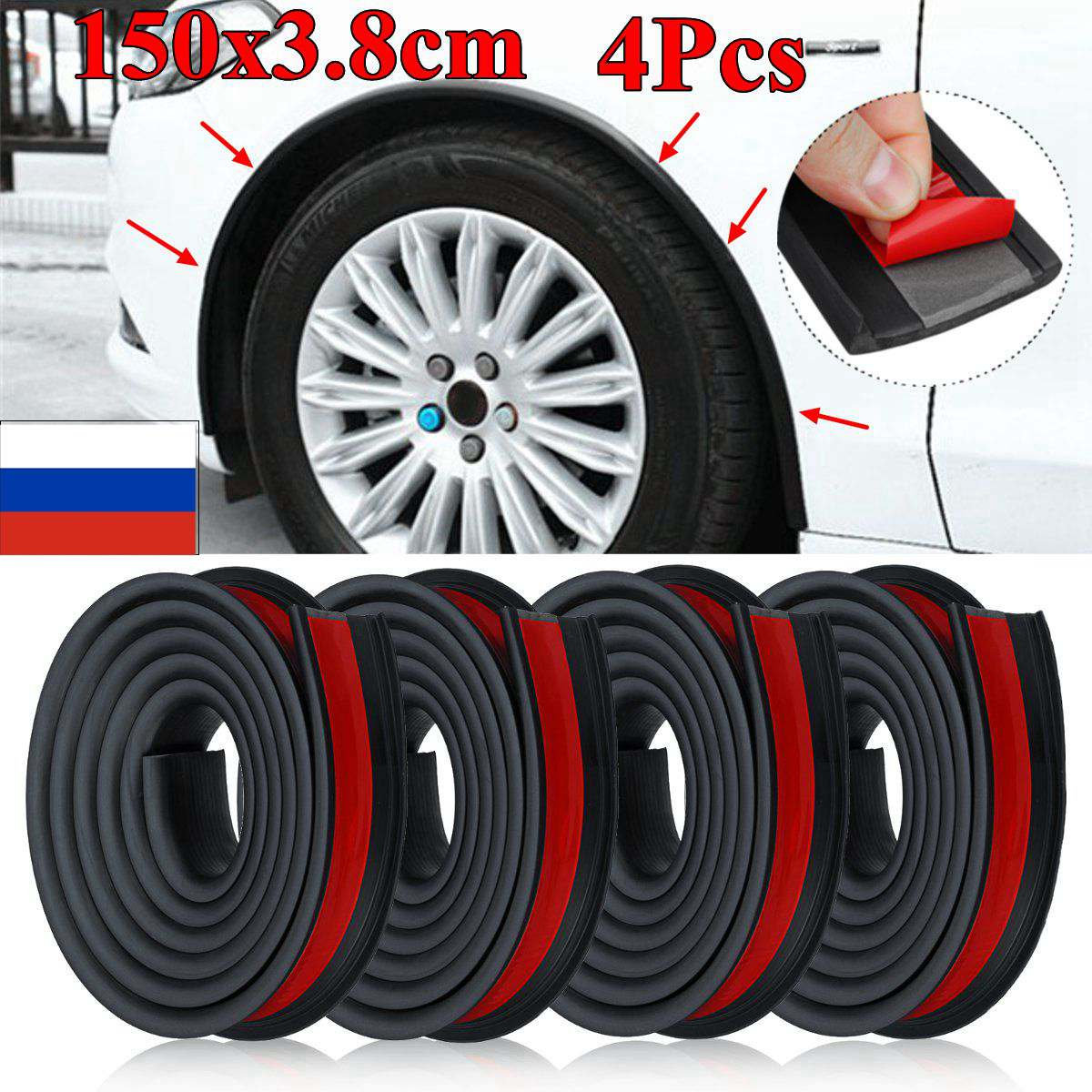 4pcs 1.5Mx3.8CM Universal Rubber Car Wheel Arch Protection Moldings Anti-collision Mudguard Car Wheel Protection Wheel Sticker